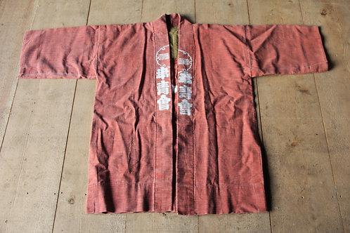 Vintage Japanese hanten jacket