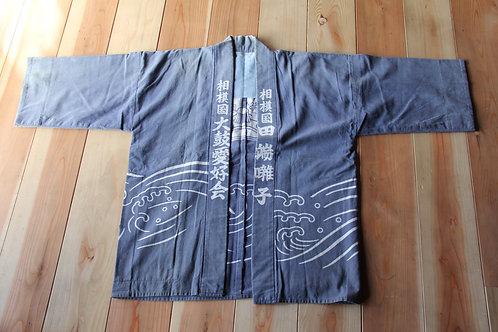 Vintage Japanese wave hanten jacket