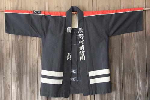 Vintage Japanese fireman hanten jacket