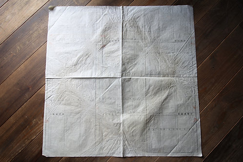 Vintage Japanesep patched wrapping paper
