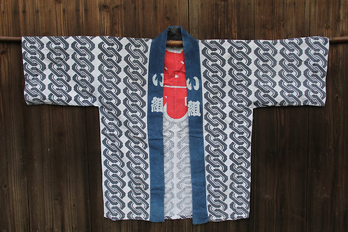 Vintage Japanese indigo dyed festival hanten jacket