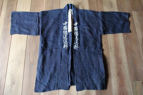 Vintage Japanese indigo dyed ramie hemp hanten jacket