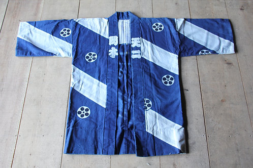 Vintage Japanese indigo dyed shrine hanten jacket