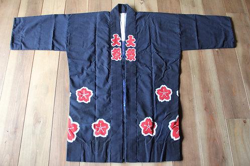 Vintage Japanese indigo dyed SAKURA hanten jacket