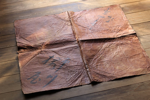 Vintage Japanese persimmon dyed wrapping paper