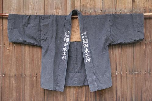 Japanese vintage sashiko stitched hanten jacket