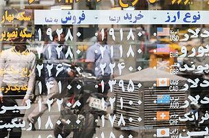 The East Fails Iran