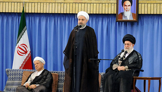 Iran-U.S. Relations and the Next U.S. President