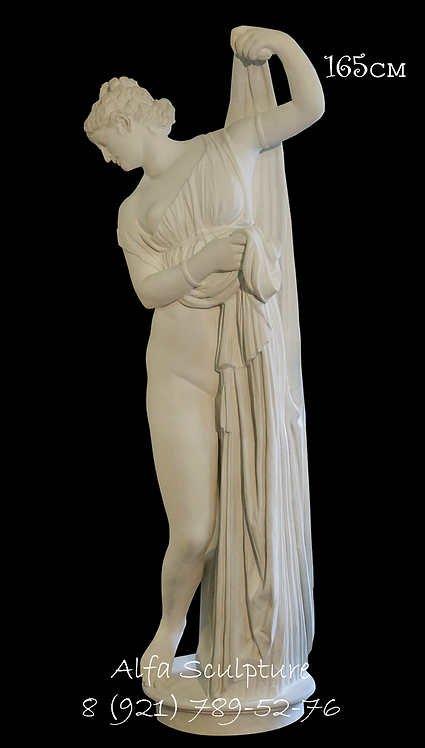 Венера Каллипига 165см (гипсовая скульптура)