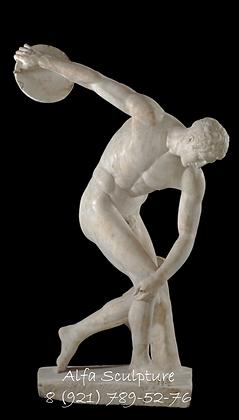 Дискобол 155см (гипсовая скульптура)