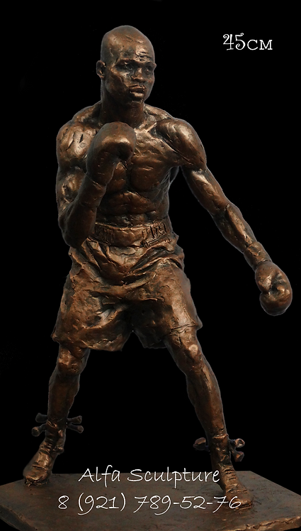 Рой Джонс 45см (бронзовая скульптура на заказ)