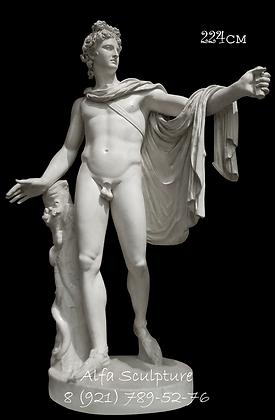 Аполлон Бельведерский 224см (статуя гипсовая)
