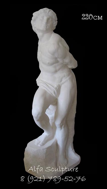 Скованный раб 220см (статуя из гипса)