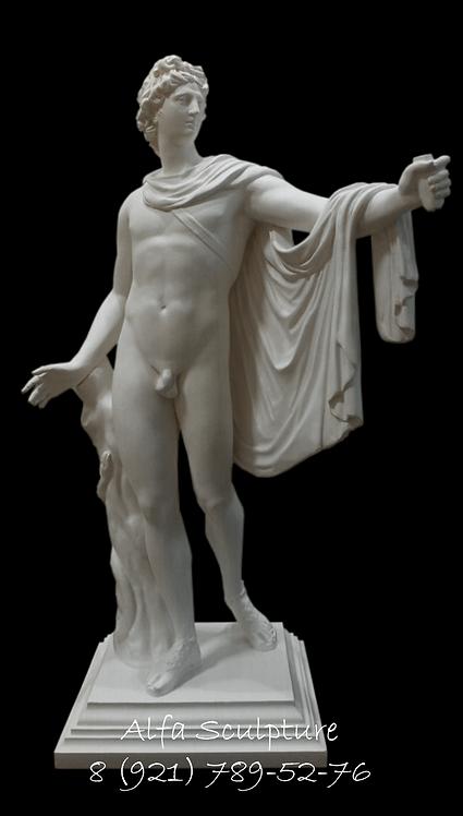 Аполлон Бельведерский 59см (скульптура из полимера)