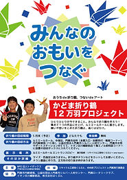2004pjoriduru01.jpg