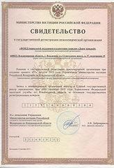 Благотворительный фонд социальной поддержки и адаптации граждан «Дорог каждый» Телефон: 8930 030 27 628920 622 15 09 e-mail: dorog_k33@mail.ru