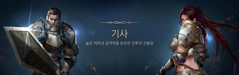 full-banner04.jpg