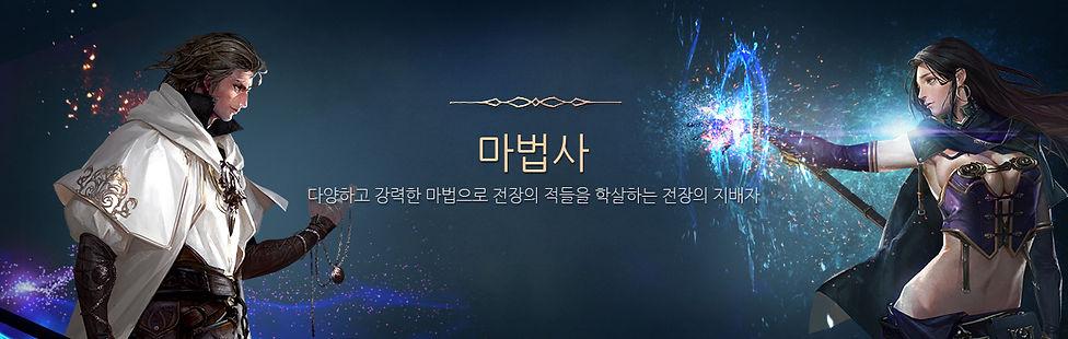 full-banner01.jpg