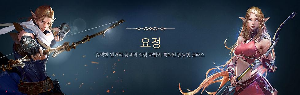 full-banner02.jpg