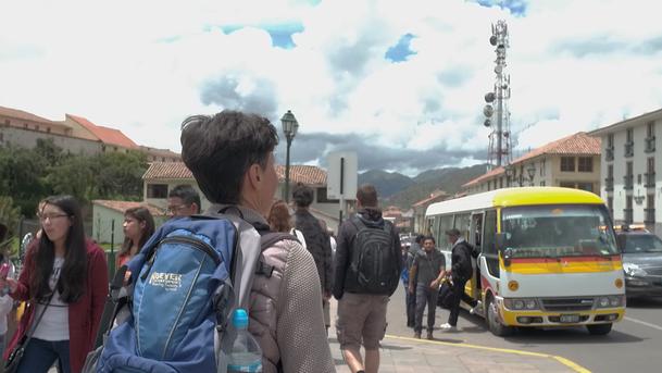 GINO_Cusco_1.53.1.png