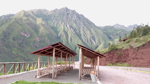 GINO_Cusco_1.120.1.png