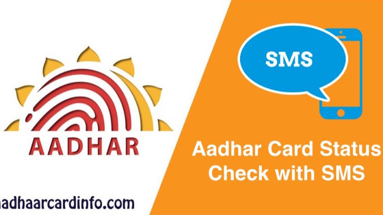 Aadhar Card Status Check Online With 5 Different Ways