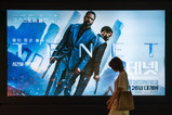 Tenet: Christopher Nolan's cerebral sci-fi leaves audiences scratching their heads