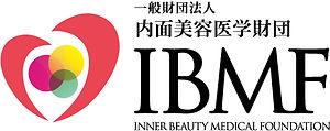 IBMF_logo.jpg