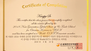 Certification of business start up