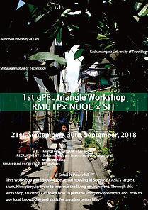 gPBL workshop in Thailand