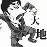 daichi-290x290.png