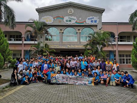 RAMA Trip to TAIWAN!  RAMA & DDEC International Exchange Activity