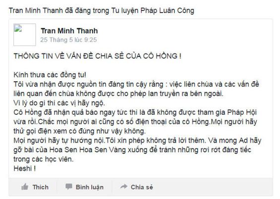 Võ Hoàng Vinh lừa cô Hồng 20000USD