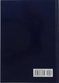 sách Chuyển Pháp Luân bản quyền