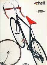 Cinelli Accessories 1981