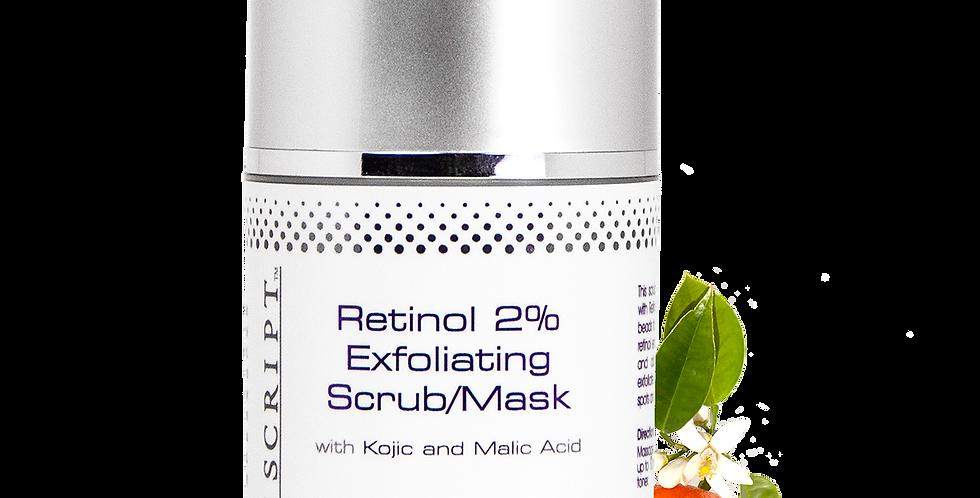 Skin Script Retinol 2% Exfoliating Scrub 1.7 oz