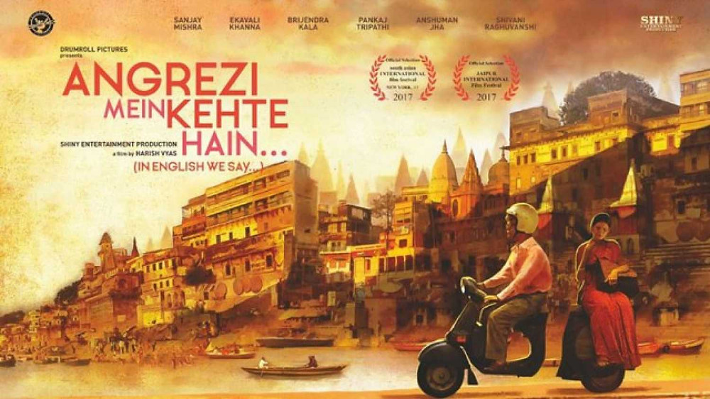 Movie Poster of Angrezi Mein Kehte Hain