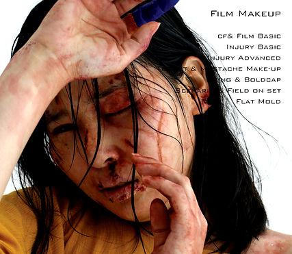 fime makeup.jpg