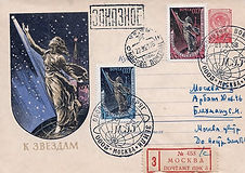 Soviet first satellites covers