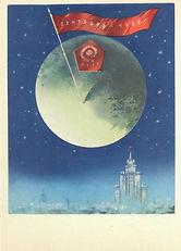 Luna 2, 3y postcard.jpg