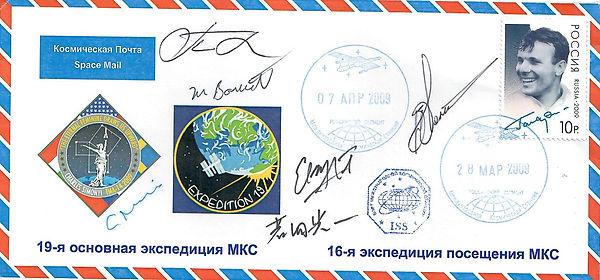 ISS-19, Energia.jpg
