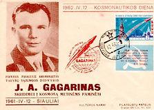 Soviet Vostok Voskhod  covers