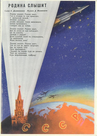 Gagarin 1y postcard.jpg