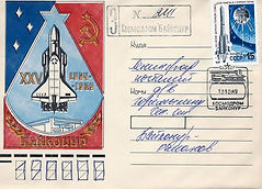 Soviet events and philatelic exhibition covers