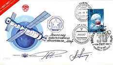 Soviet MIR space station covers