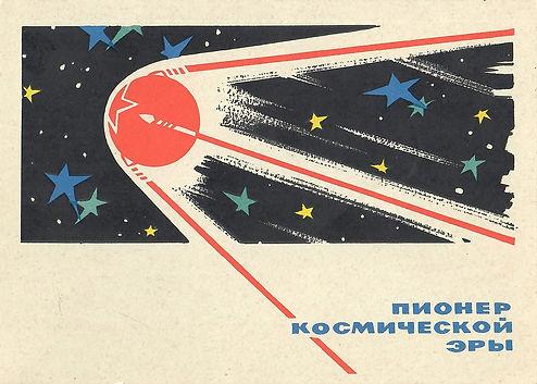 1st Sputnik, 5y postcard.jpg