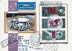 Soviet unmanned launches covers