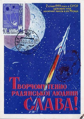 Luna-1 Kiev postcard.jpg