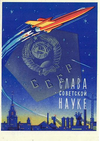 Luna 2, 1y postcard.jpg