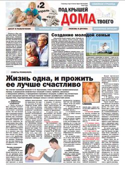 Статьи в СМИ